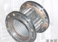 供应供应ZJ15-300上海法兰式不锈钢波纹管