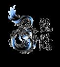 葫芦岛龙腾自动化工程有限公司