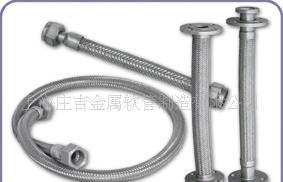 供应船用输油软管,不锈钢波纹金属软管