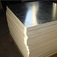 供应硫酸钙防静电地板基材