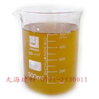 供应优质聚羧酸高性能减水剂,广西大海厂家