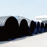 供应钢带增强螺旋波纹管DN2000
