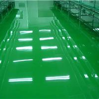 供应长春工业厂房环氧地坪颜色可选质量可靠