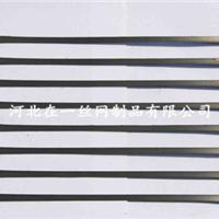 【专业生产】塑料单向拉伸土工格栅