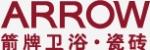 广州市华箭洁具有限公司