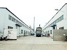 徐州永汇保温建材贸易有限公司