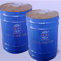 供应聚氯乙烯PVC 专用胶粘剂