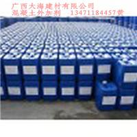 供应混凝土防水剂,广西南宁柳州厂家直销