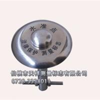 供应水准点标志TXSZ-1