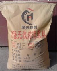 北京H40灌浆料厂家