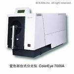 爱色丽台式分光仪 测色仪CE7000A