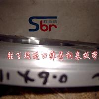 51B60H弹簧钢棒材带材