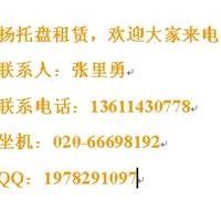 打造佛山,广州,江门,清远,东莞塑料托盘加工制造厂家