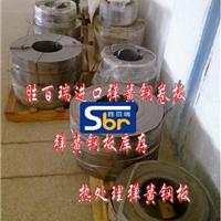 厂家直销台湾中钢弹簧钢,胜百瑞弹簧钢品质
