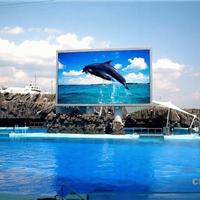 供应广安电力宣传LED大屏幕工程预算价格