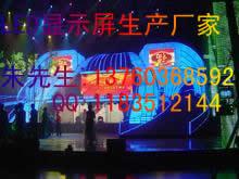供应罗平县舞台LED大屏幕/专业制造商批发价