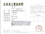 沧州鼎润管道装备制造有限公司