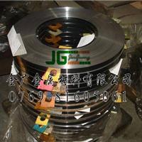 供应60Si2Mn半硬弹簧钢带