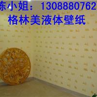 深圳液体壁纸装修深圳招聘液体壁纸学徒