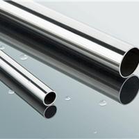 供应不锈钢卡套钢管 厂家生产 价格合理