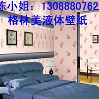 """深圳液体壁纸加盟装修谱写墙上""""花样年华"""""""