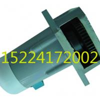 供应HDZ-27205BG交直流两用电动机