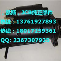 凯骏机械贸易(上海)有限公司