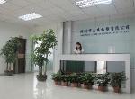 深圳市嘉杰橡塑制品有限公司