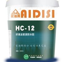 HC-12好美涂家装专用防水胶招商