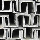 供应10# *6M槽钢|钢材价格|无缝管现货