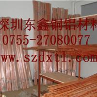 辽宁铜管/C5191磷铜管/上海T2紫铜盘管