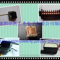 供应HID高压包、氙气灯及安定器高压包