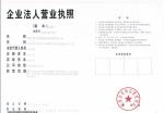 深圳市全耐橡胶科技有限公司