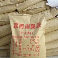 【销售】河北阳离子酰胺 酰胺价格和厂家 找邢台永顺