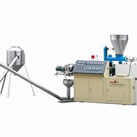 供应PVC热切造粒机生产线