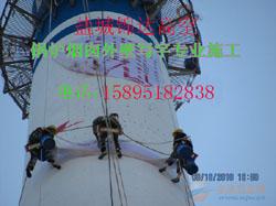 盘锦烟囱平台维修15895182838烟囱爬梯维修