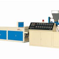 供应PVC穿线管生产线