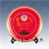 纪念盘定做 纪念盘设计 陶瓷纪念盘厂家