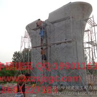 清水混凝土工艺原理与材料要求