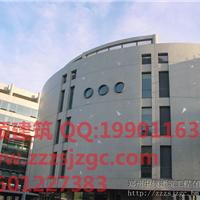 郑州中硕建筑工程有限公司