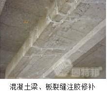 湖南低粘度灌缝胶专业供应  固特邦