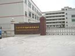 东莞市贝尔试验设备有限公司(上海分公司)