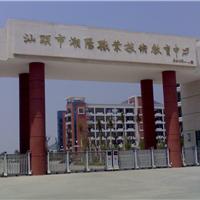 北京华捷盛汕头分公司