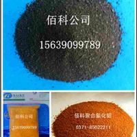 十堰碱式氯化铝,襄阳碱铝BAC厂家直销价格