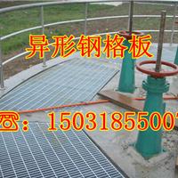 供应江西国标钢格栅板 机器压焊钢格板
