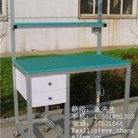 供应铝型材工作台,铝型材工作台