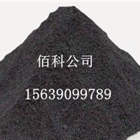 荆沙碱式氯化铝,武汉碱铝BAC厂