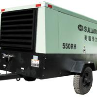 供应美国寿力550RH移动式空压机