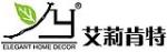 上海赫嘉装饰材料有限公司