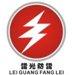 东莞市雷光防雷工程有限公司